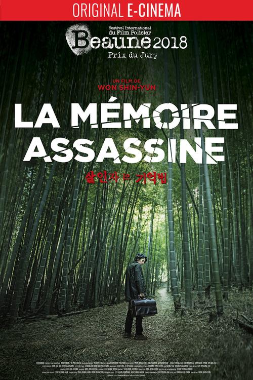 affiche-la_memoire-assassine