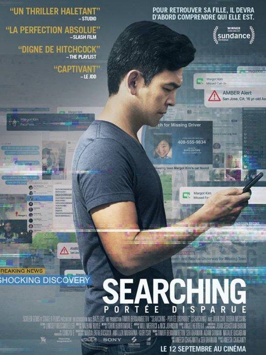 searching la critique