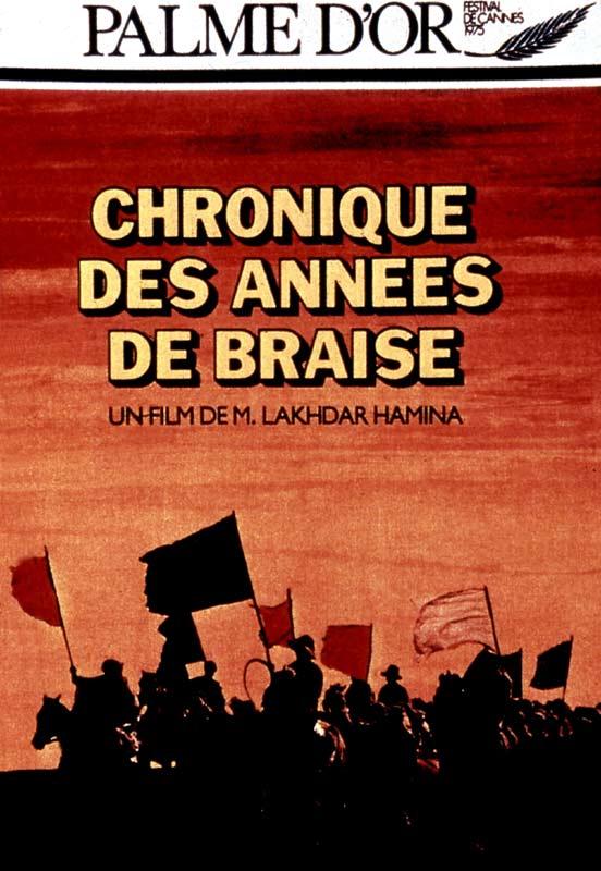 Chronique des années de braise (1975)