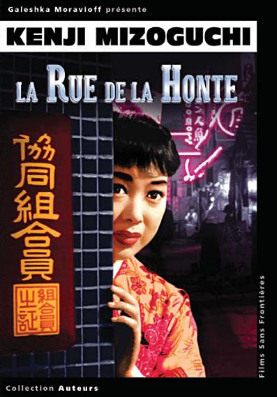 La Rue de la honte (1956) de Kenji Mizoguchi
