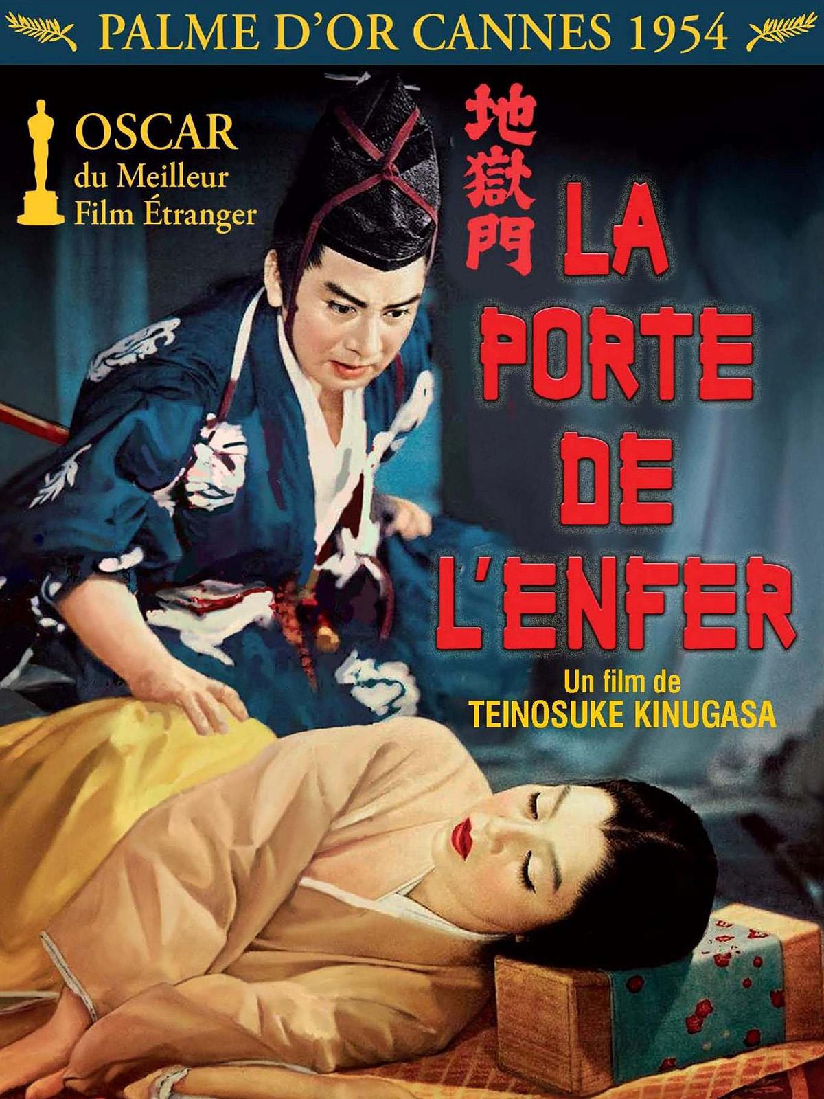 La Porte de l'enfer (1954)