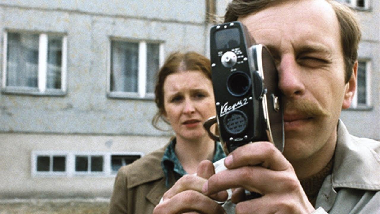 Amator (1979) de Krysztof Kieslowski.