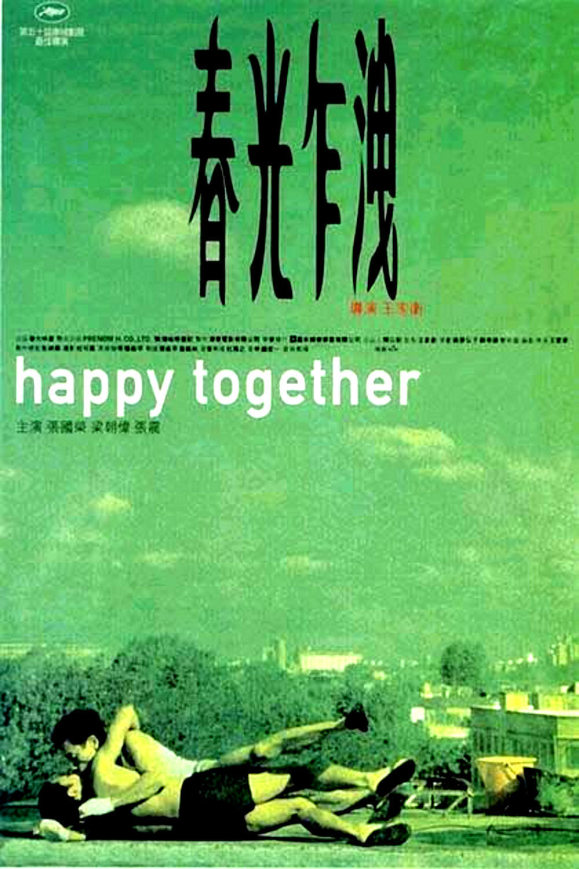 Happy together de Wong Kar-wai