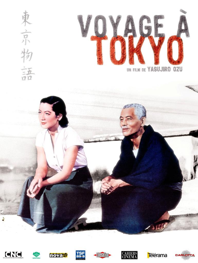 Voyage à Tokyo de Yasujiro Ozu