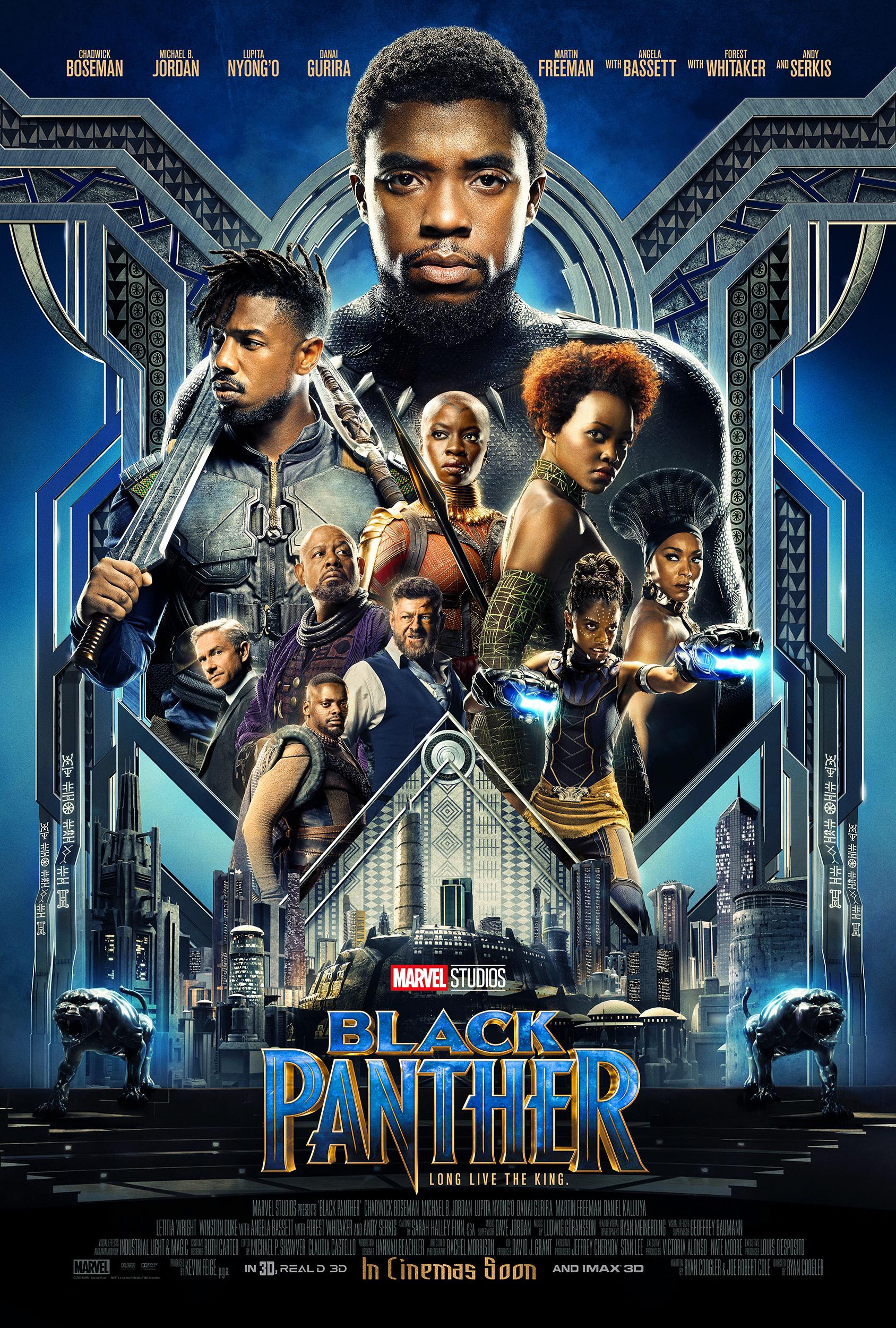 black panther - critique
