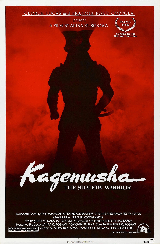 Kagemusha d'Akira Kurosawa