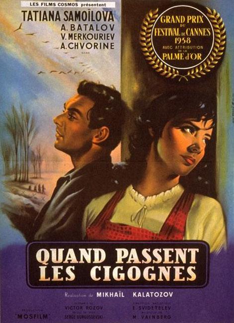 Quand passent les cigognes (1958)