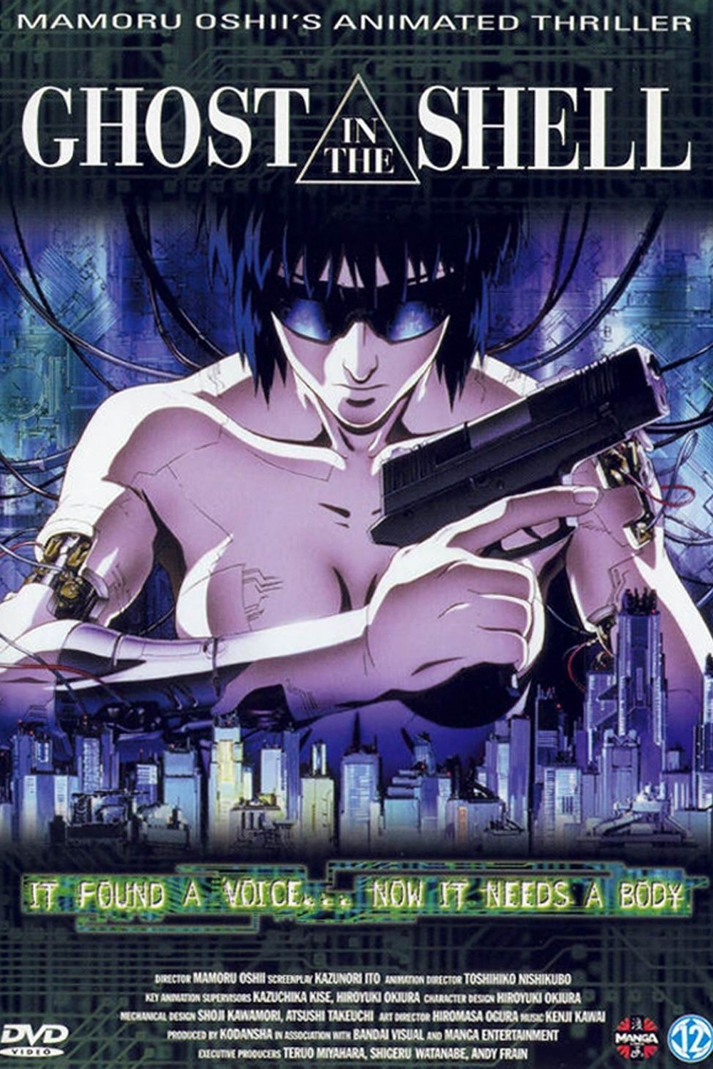 GHOST IN THE SHELL de Mamoru Oshii