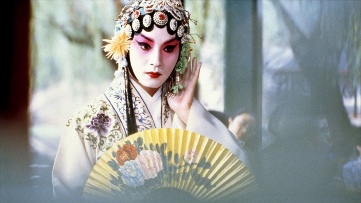 Adieu ma concubine de Chen Kaige.