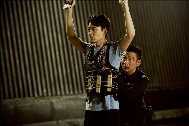 Shock wave de Herman Yau